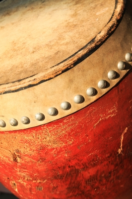 Chinese instruments overview