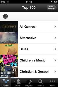 Music Tubee Screenshot 1