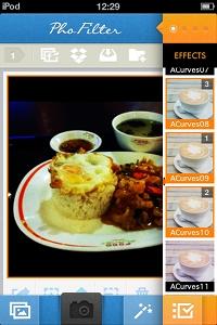 PhoFilter Example Screenshot